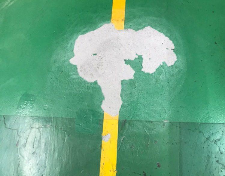 古河市 塗床塗装