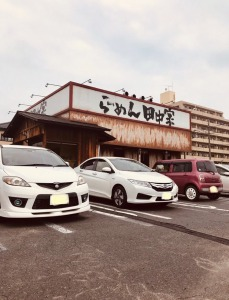 太田市 ラーメン
